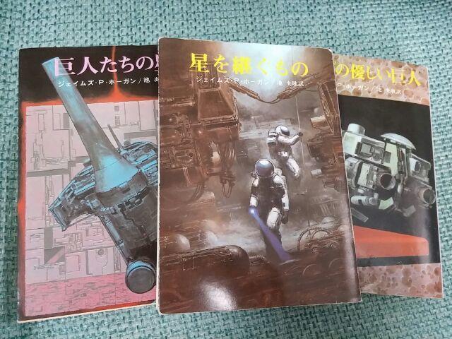 hoshi_tsugu.jpgのサムネイル画像