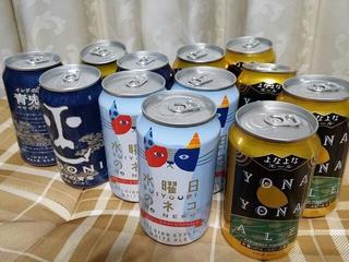 beers_nagano.jpg
