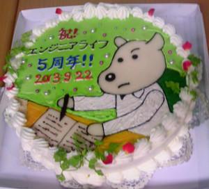 cake_el.jpg