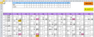 Scorebook1