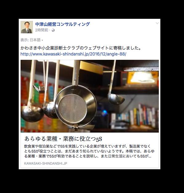 http://el.jibun.atmarkit.co.jp/gadgetaidedstudy/2017/04/01/post-ja.png