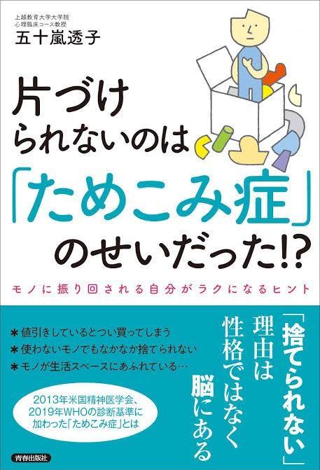 https://el.jibun.atmarkit.co.jp/hiraoka/4dc29d54a55576c4735b74fb00541b4fe71c145c.JPG