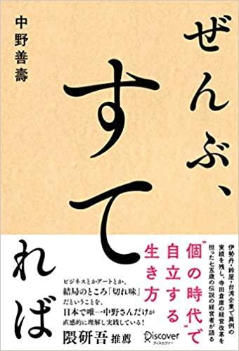 https://el.jibun.atmarkit.co.jp/hiraoka/7312e411b28fc7f2c24b029bd65ace3f6ac8dd5f.jpg