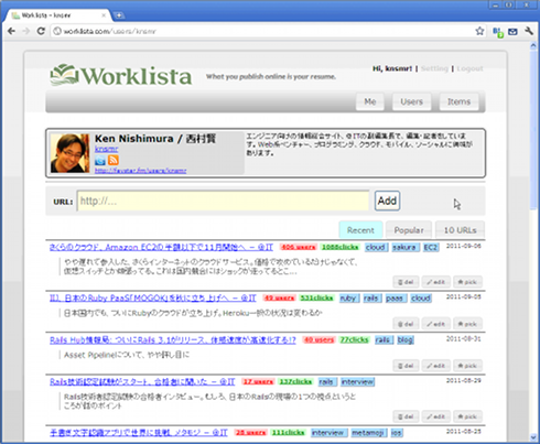 Worklista02_2