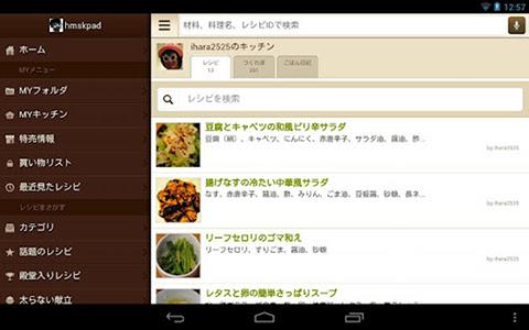 App01_2