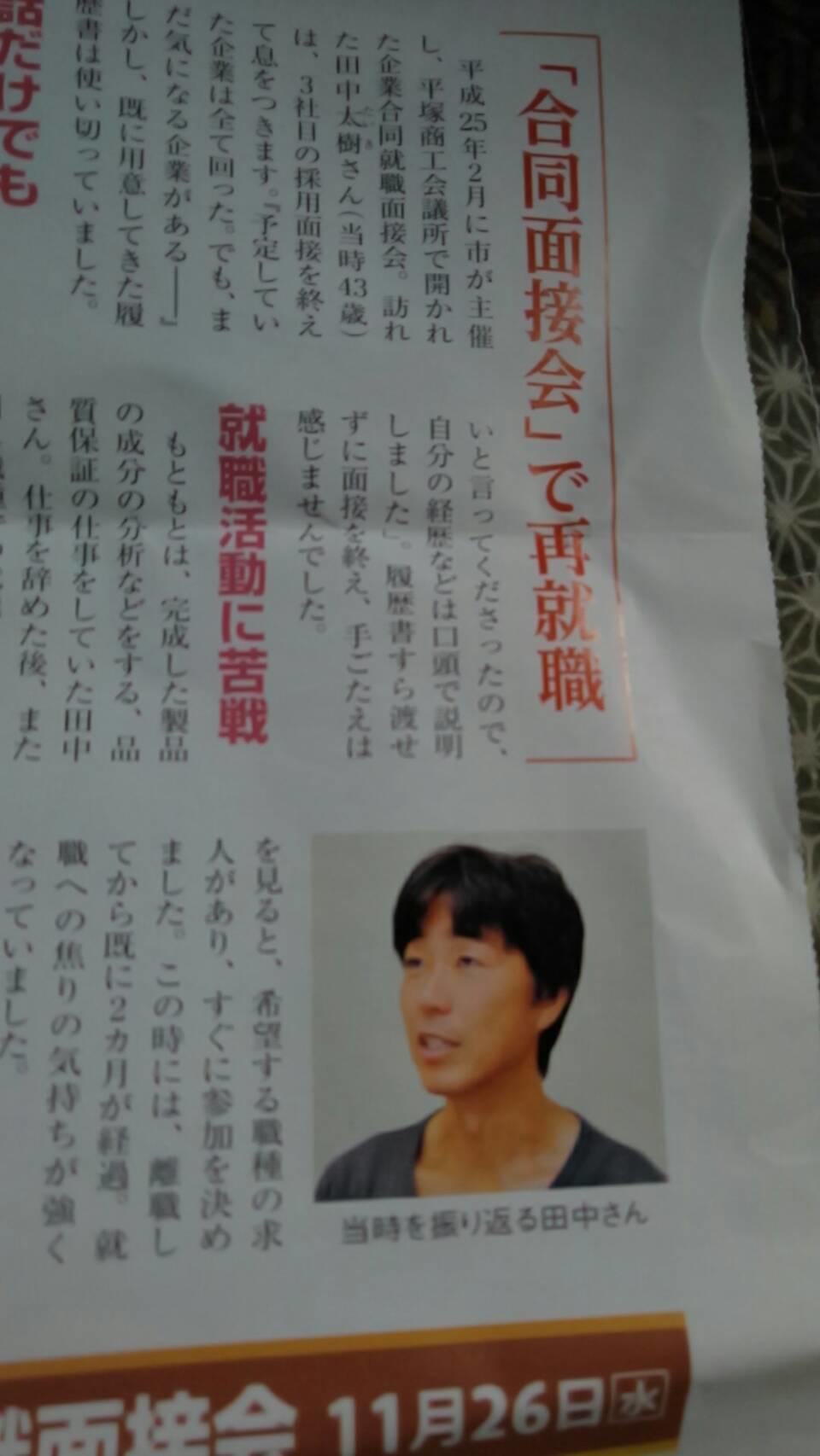 https://el.jibun.atmarkit.co.jp/taiki/112519.jpg