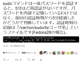 https://el.jibun.atmarkit.co.jp/yutakakn/601e961b36d8bd654114998cc6b3446222ab17ee.PNG