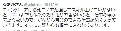 https://el.jibun.atmarkit.co.jp/yutakakn/725219a7fed1edc8ddd255f795c59a883e77ea00.PNG