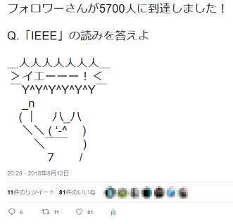 http://el.jibun.atmarkit.co.jp/yutakakn/7e1765ac5a4626b508521e9613c31d1dc2985318.png