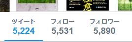 https://el.jibun.atmarkit.co.jp/yutakakn/8da56bf6346ca7640d8e72e6b0c9bb7e36cddbd8.PNG