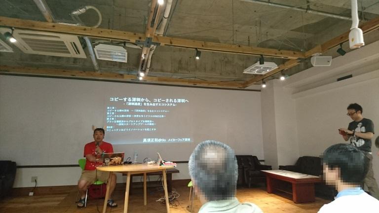 http://el.jibun.atmarkit.co.jp/yutakakn/b08272306d732ca024dcbb25a75d6bb1c095958d.jpg