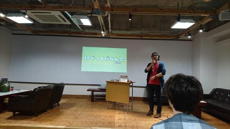 https://el.jibun.atmarkit.co.jp/yutakakn/ex1.jpg