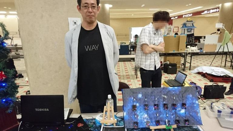 https://el.jibun.atmarkit.co.jp/yutakakn/ex7.jpg