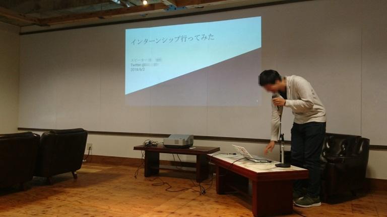 https://el.jibun.atmarkit.co.jp/yutakakn/foo7.jpg