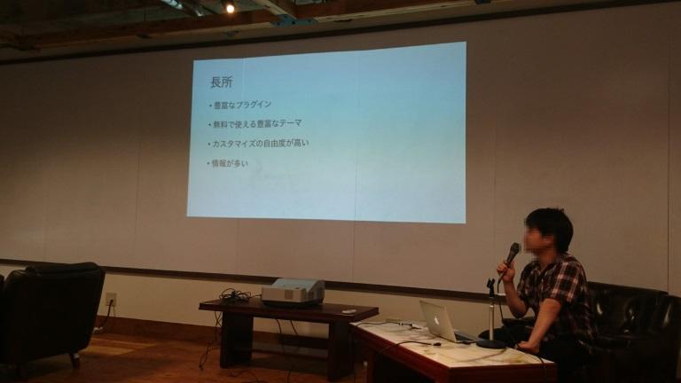 http://el.jibun.atmarkit.co.jp/yutakakn/foo8.jpg