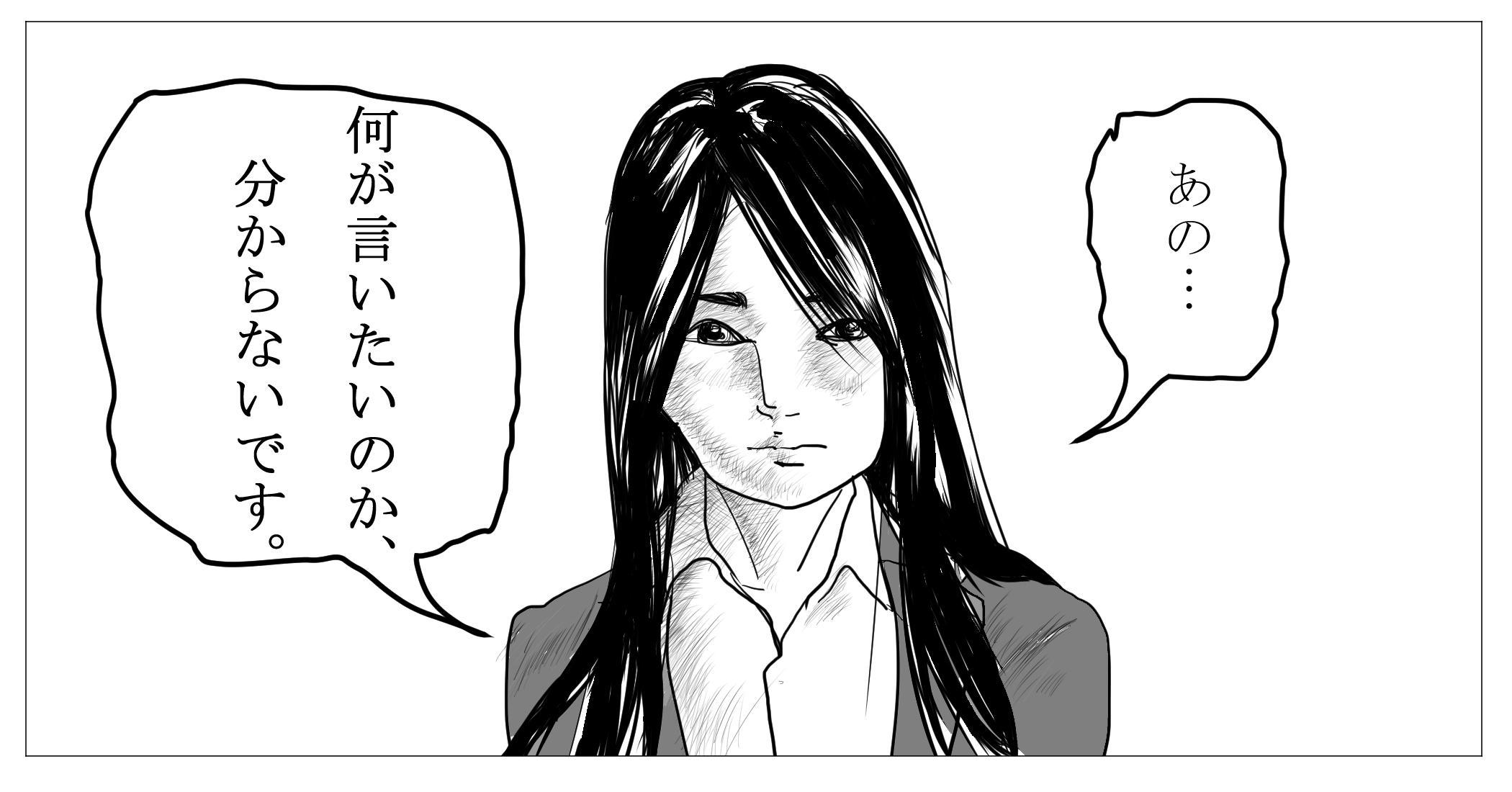岸田氏、生放送でカープ愛さく裂 今季状態 ...