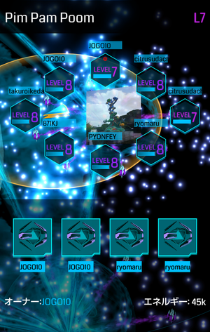 ingress.png