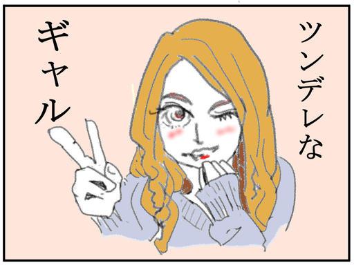 db女2.jpg