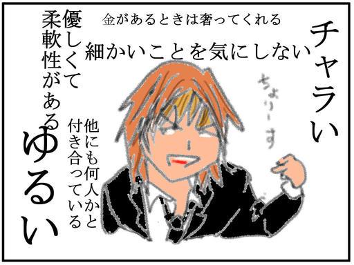 db男2.jpg