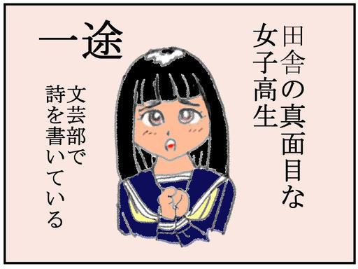 db女1.jpg