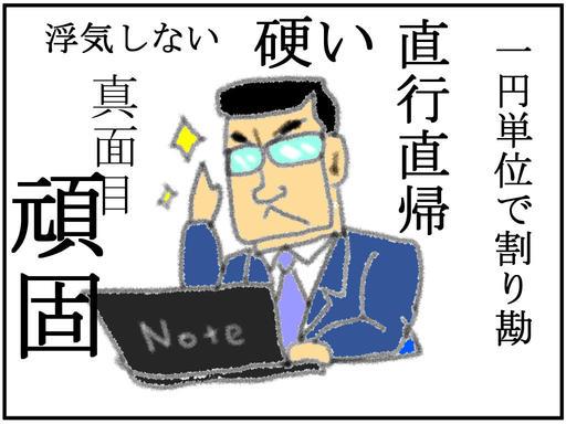 db男1.jpg