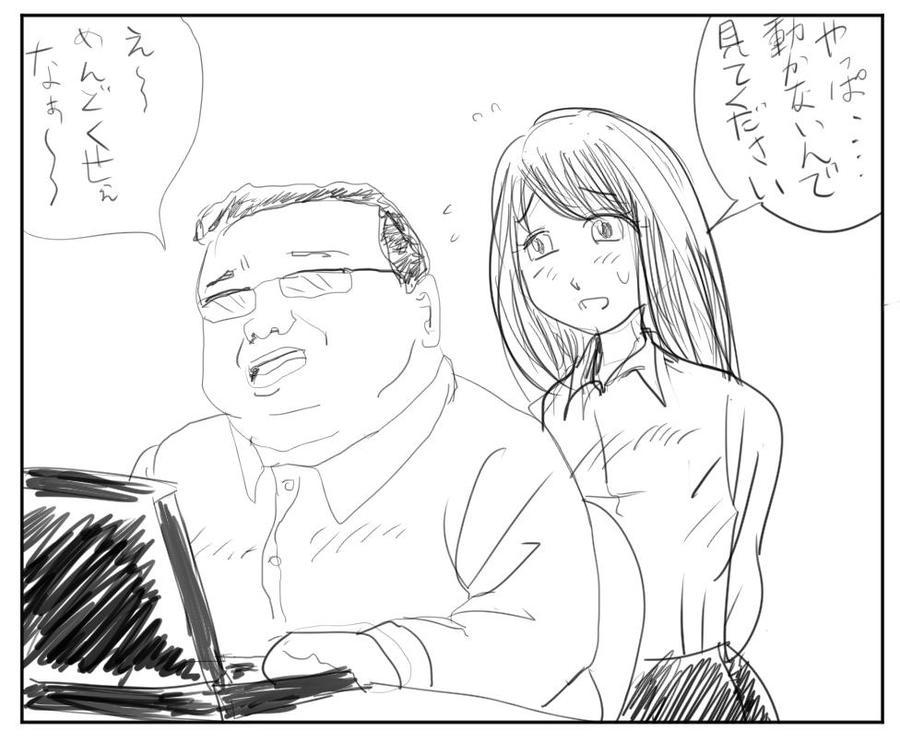 sukikamo1.jpg