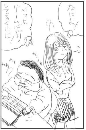 sukikamo2.jpg