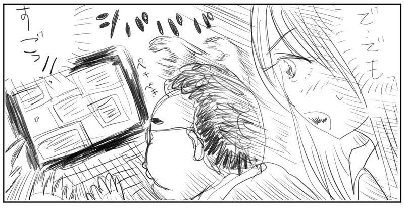 sukikamo3.jpg